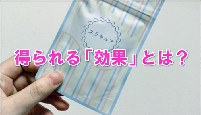 チャップアップ育毛剤の効果・効能一覧
