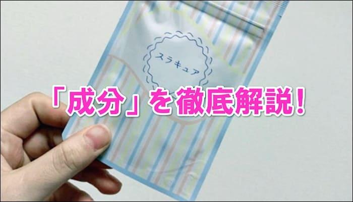 チャップアップ育毛剤の配合成分/全成分
